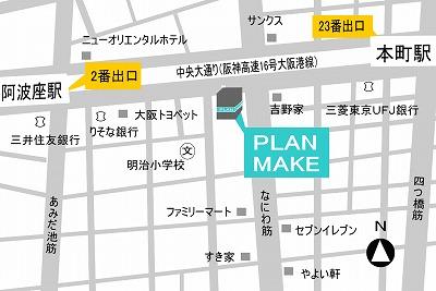HP案内地図